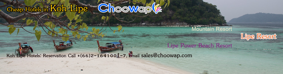 Cheap Hotels in Koh Lipe