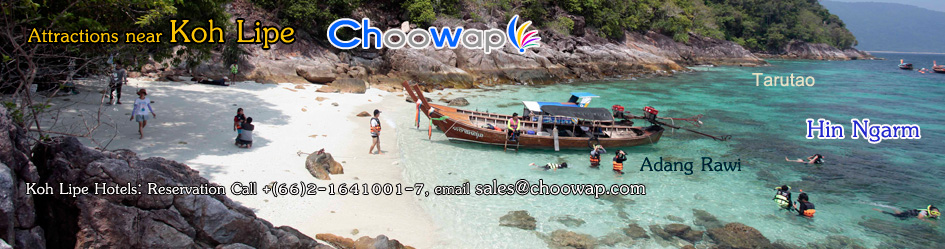 Attractions in Koh Lipe